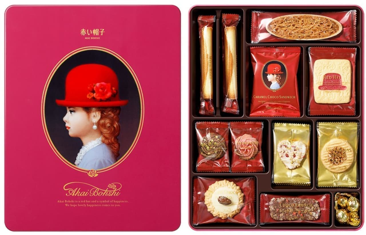 老舗ギフトクッキー「赤い帽子」