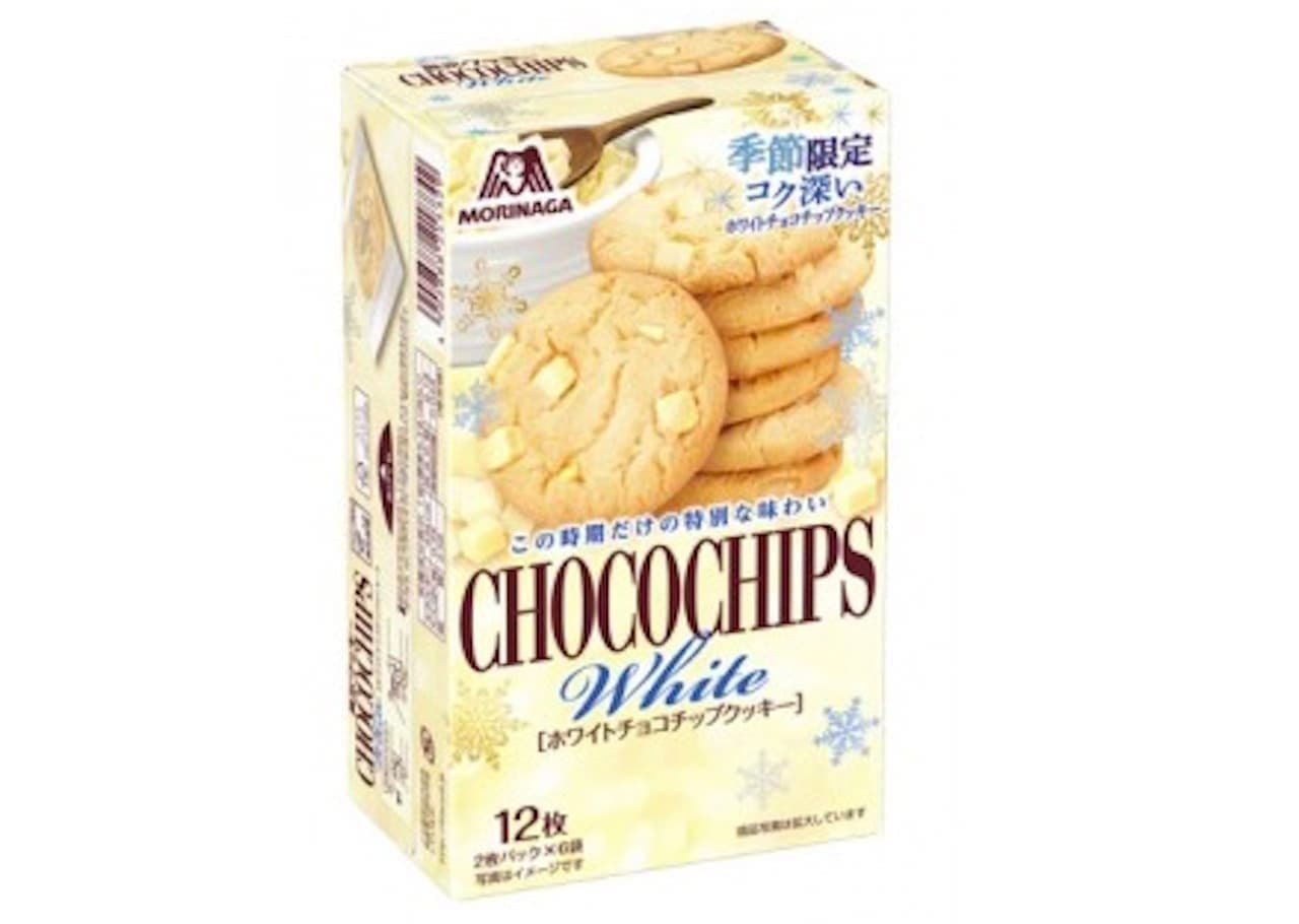 冬季限定「ホワイトチョコチップクッキー」