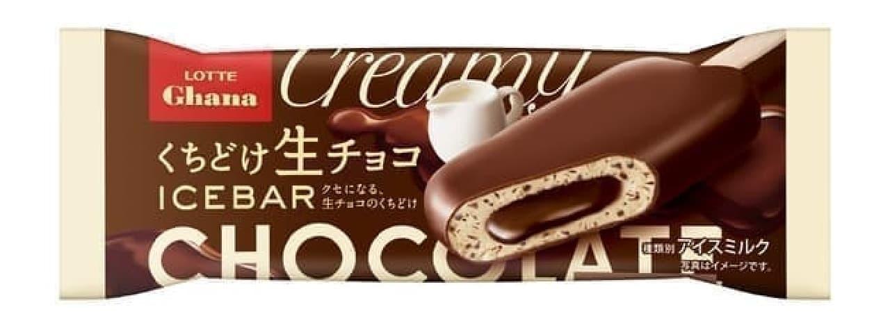 ガーナくちどけ生チョコアイスバー