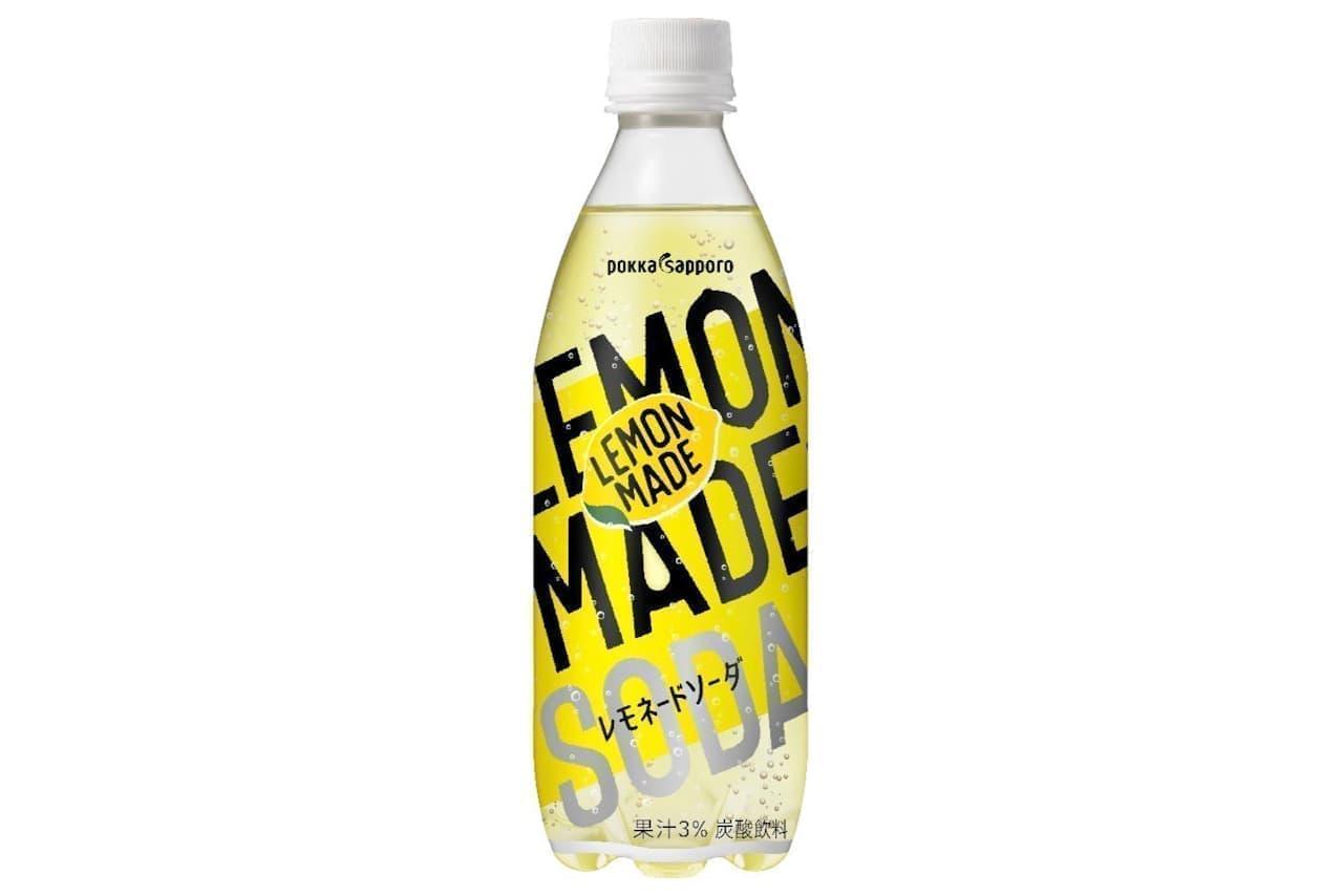 イタリア産レモン使った炭酸飲料「LEMON MADE レモネードソーダ」