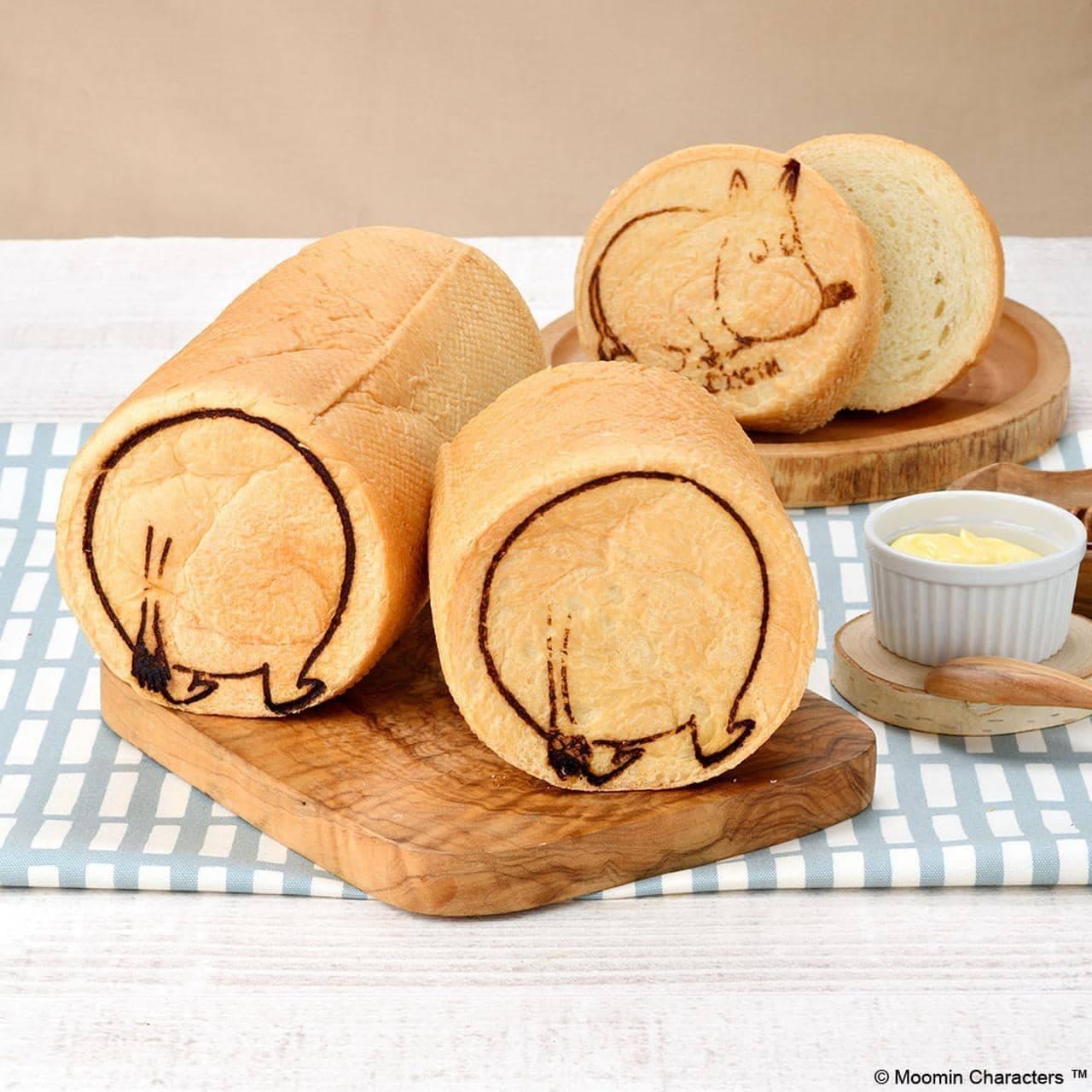 「ムーミンまんまるおしりパン」ムーミンカフェに数量限定で