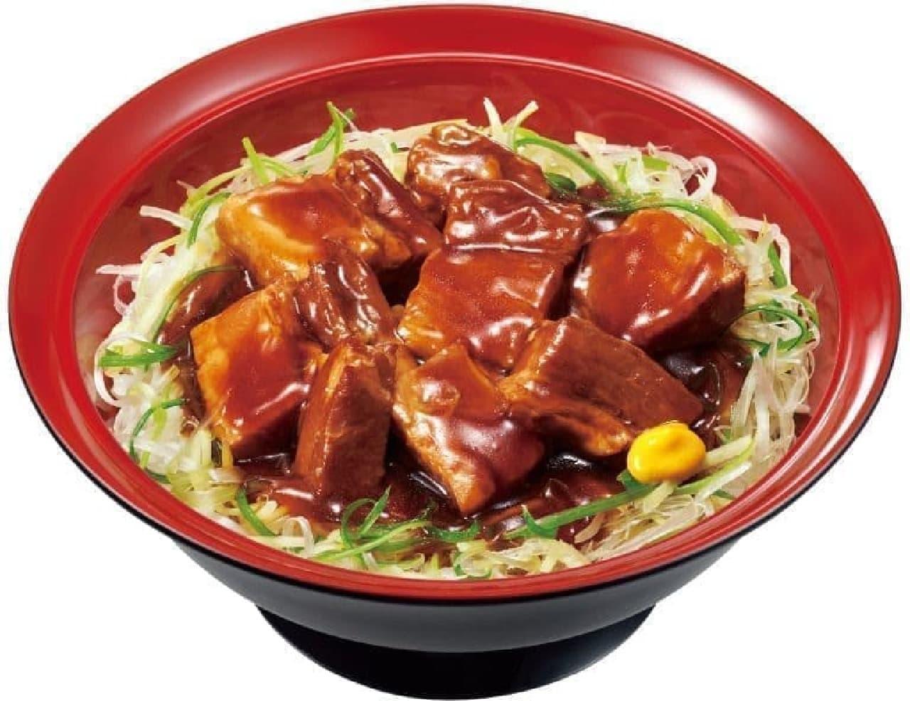 すき家「本格中華の豚角煮丼」