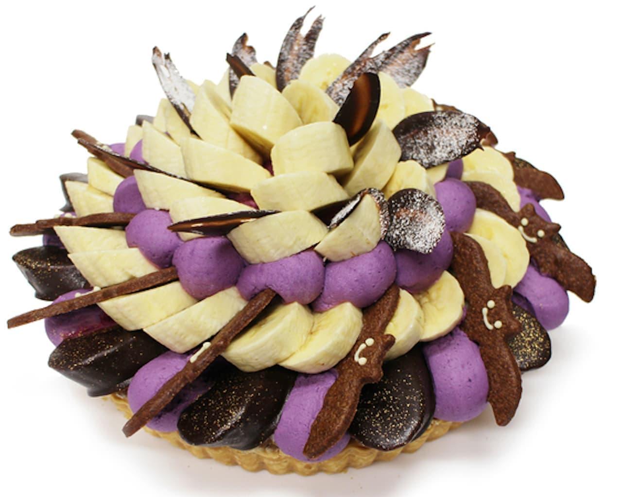 カフェコムサ「ハロウィンゴーストタウン~チョコバナナと紫芋クリームのケーキ~」