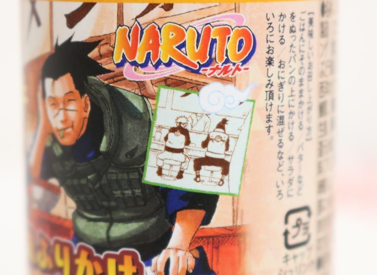 ジャンプショップ「NARUTO―ナルト― 木ノ葉流ふりかけ~一楽のラーメン風味~」