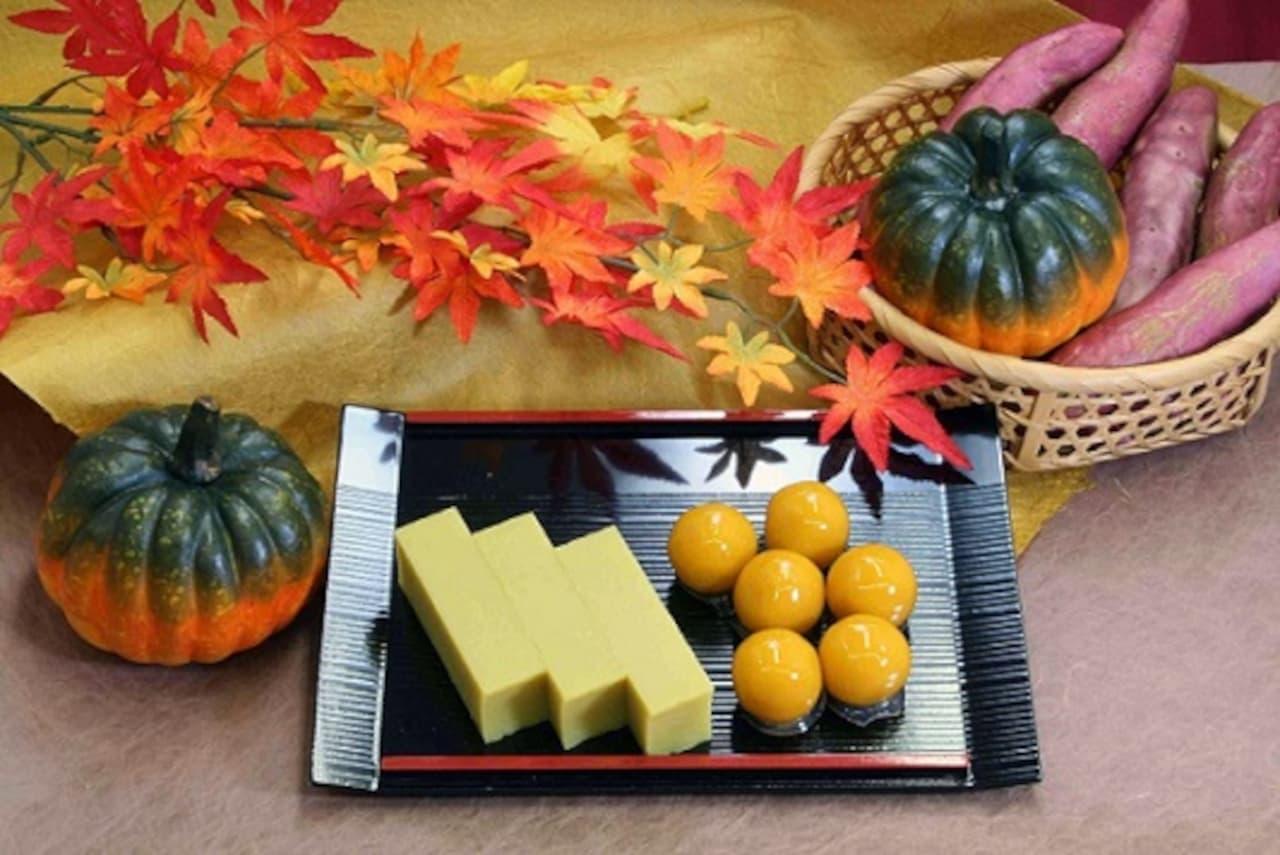 舟和に秋の「芋ようかん・あんこ玉詰合せ」