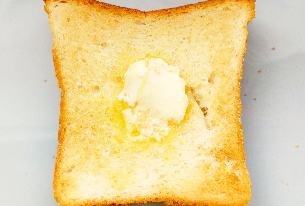 タイナイ「焼いておいしい玄米パン」