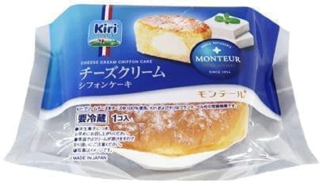 モンテール「チーズクリームシフォンケーキ」