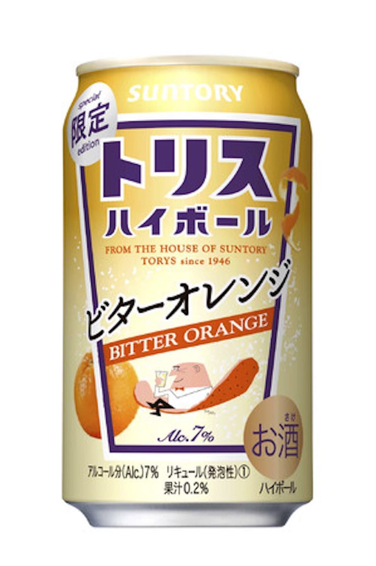 「トリスハイボール缶〈ビターオレンジ〉」期間限定