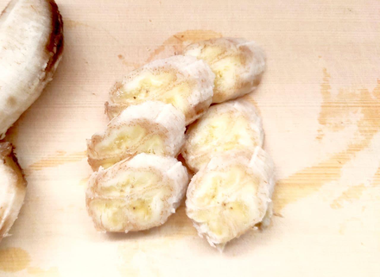 ゼラチン不要!簡単「バナナプリン」のレシピ