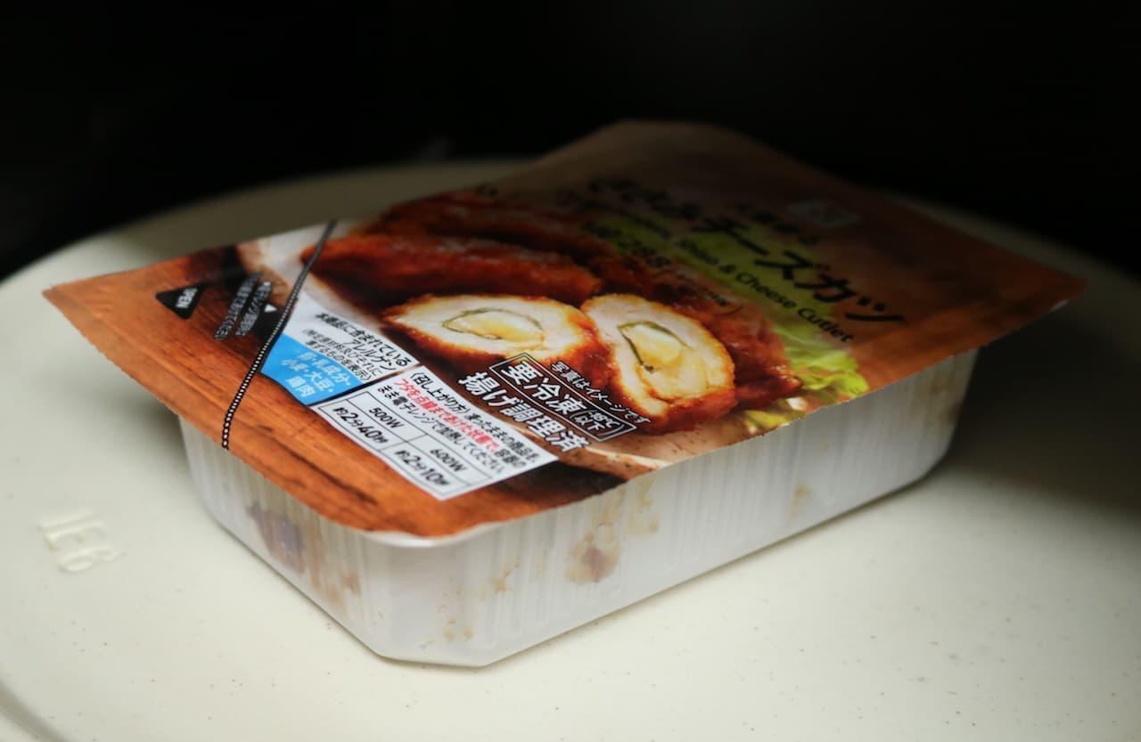 セブンプレミアム「大葉香る ささみチーズカツ」