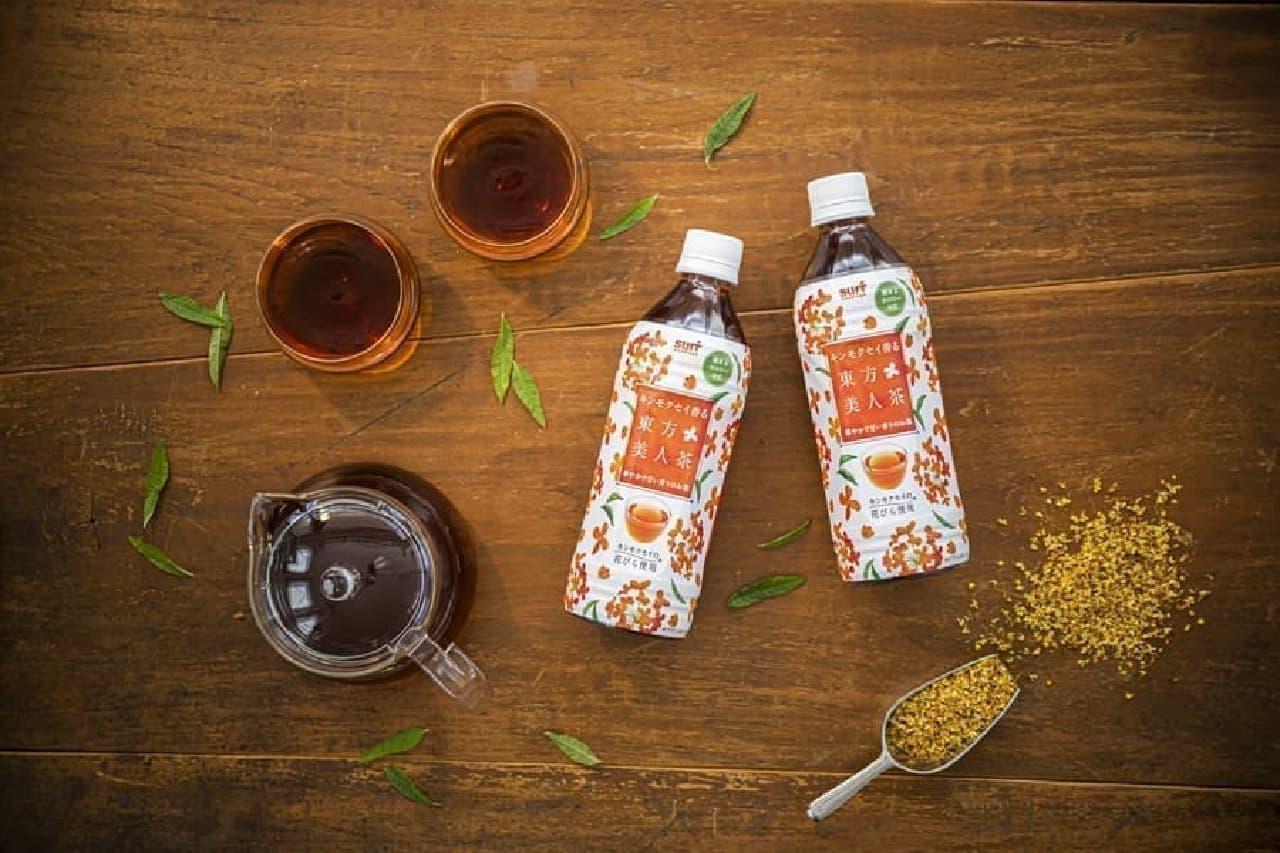 サーフビバレッジ「キンモクセイ香る東方美人茶」