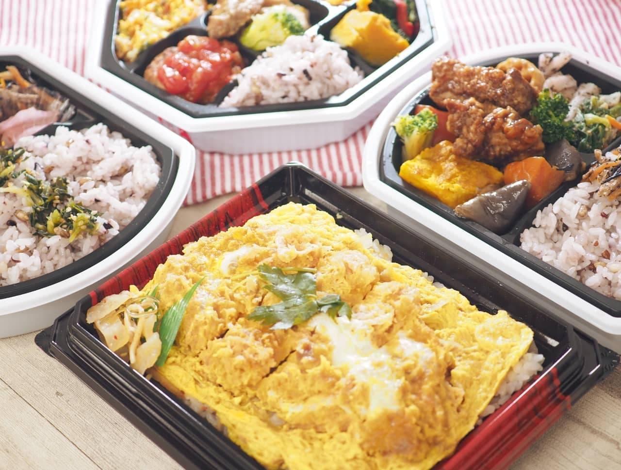 イトーヨーカドーの「ロースかつ重」「健康弁当3種」