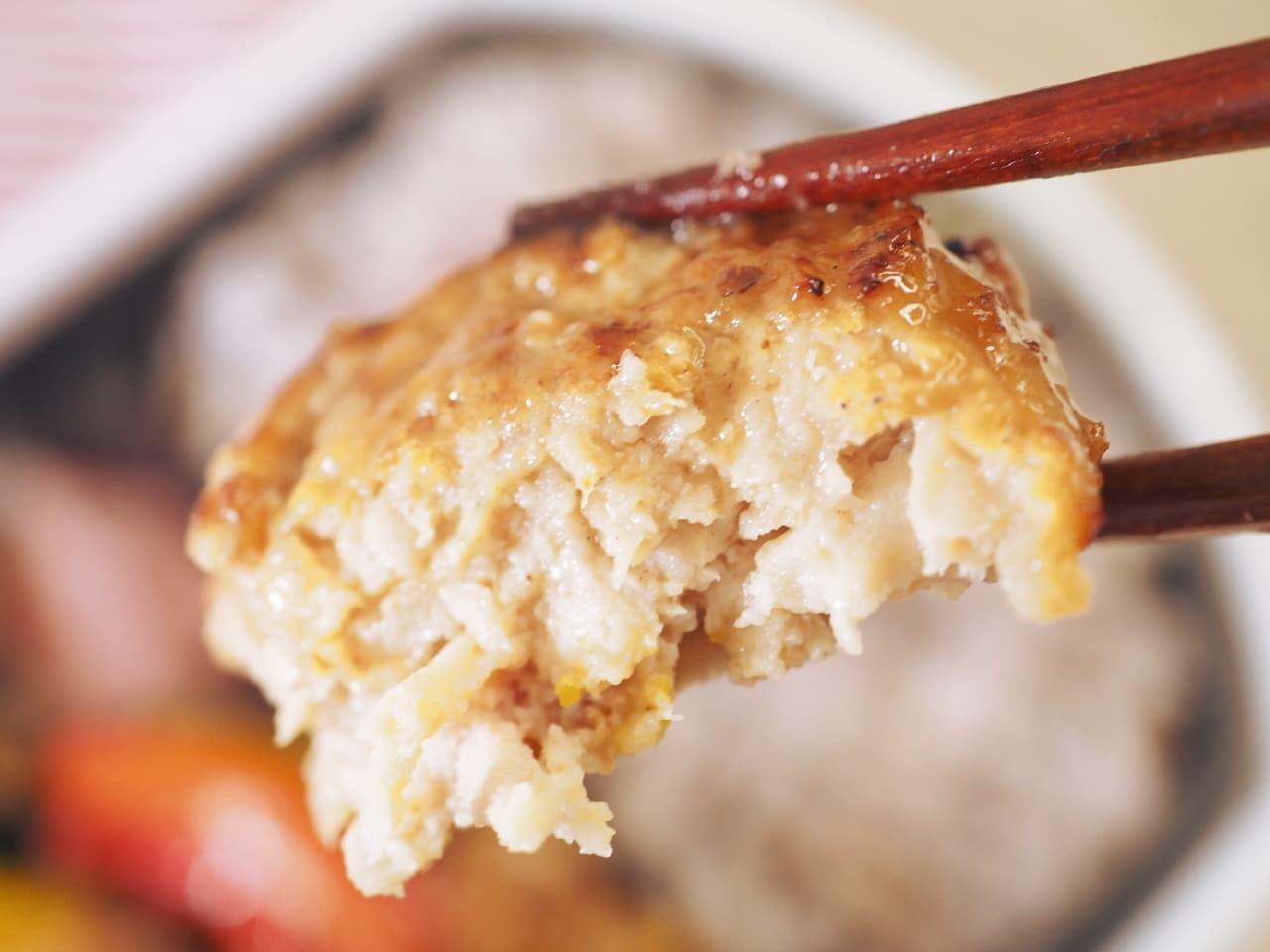 イトーヨーカドーの「鶏つくねと彩り野菜弁当(醤油麹入甘酢あん)」