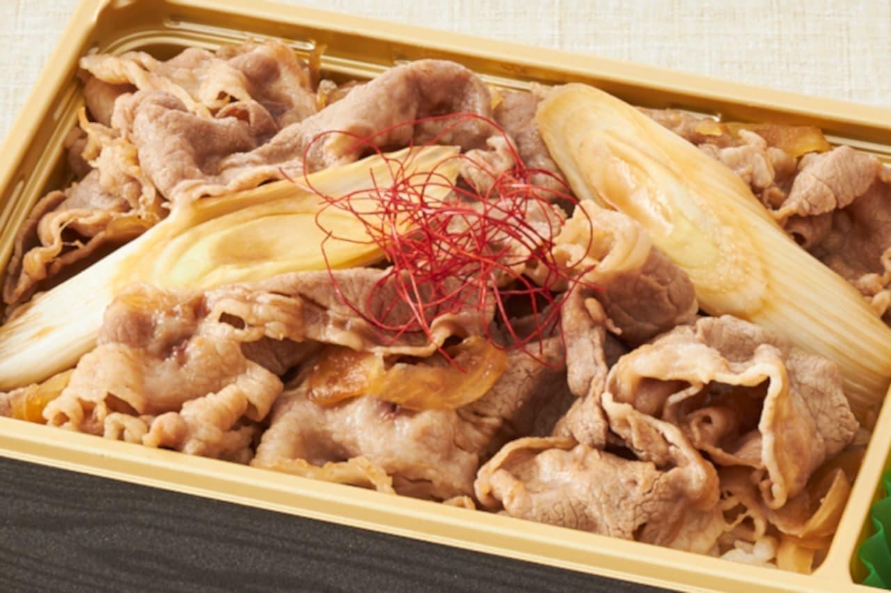 和食さと「牛カルビのすき焼き重」