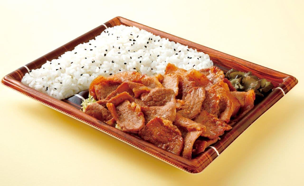 オリジン弁当「たれ漬け豚焼肉弁当 肉ダブル」