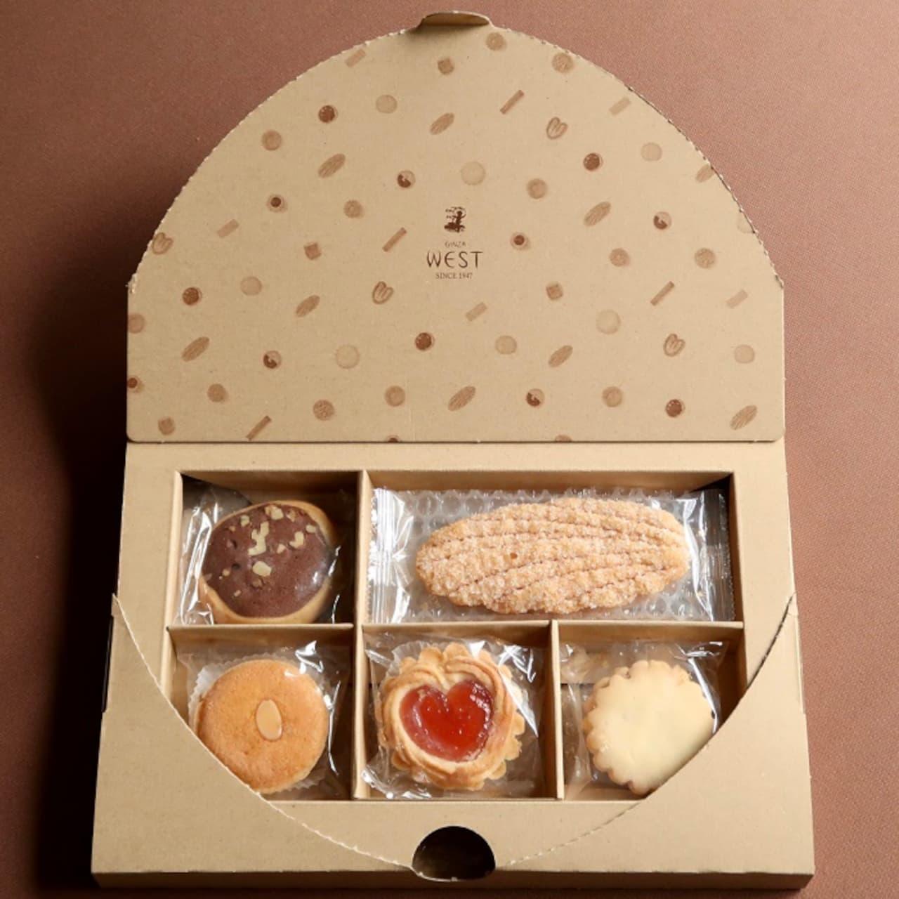 銀座ウエストのお菓子が自宅に届く「お試しセット」