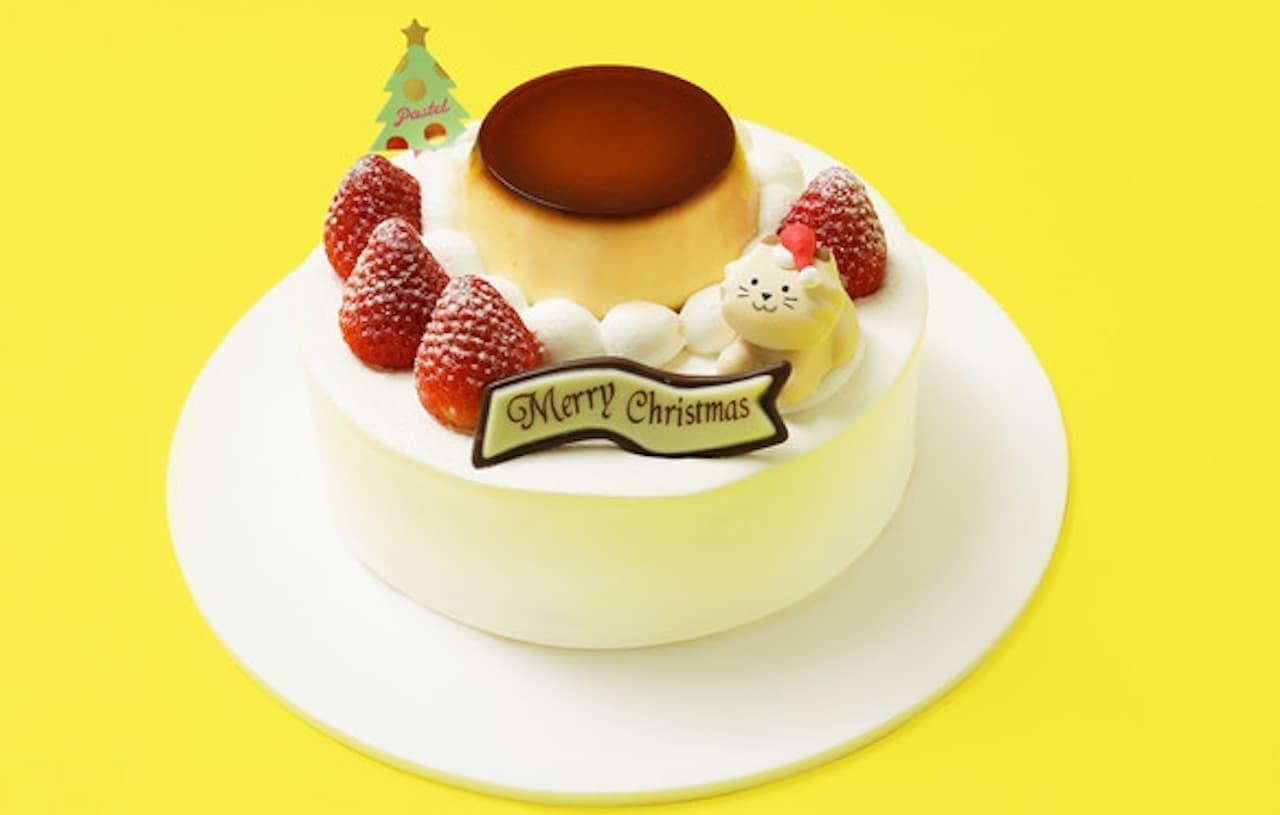 パステルのクリスマスケーキ2020