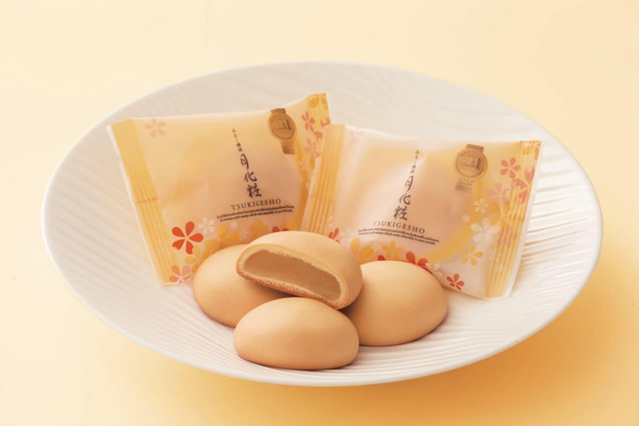 JAL国内線ファーストクラス機内食で「みるく饅頭 月化粧」提供開始