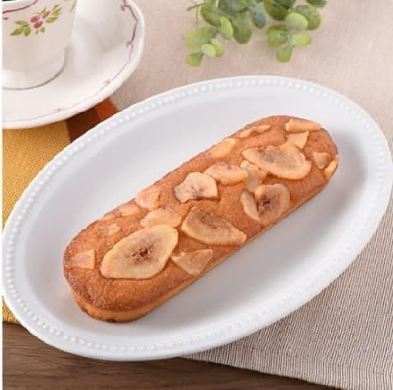 ファミリーマート「しっとりケーキ(完熟バナナ)」