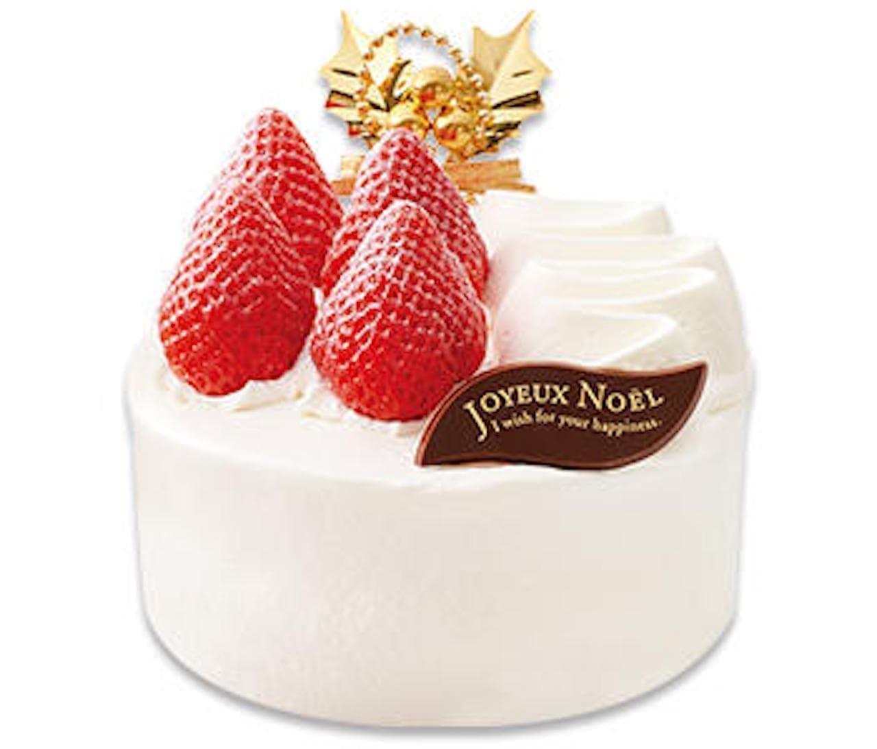 シャトレーゼ「あまおう苺のクリスマスショートケーキ」