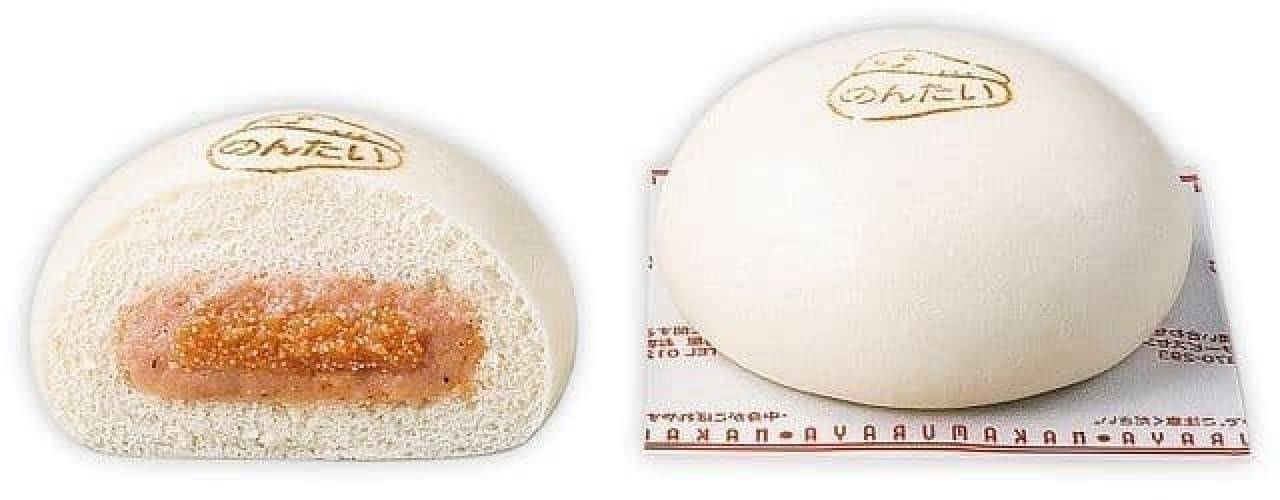 セブン-イレブン「明太クリームチーズまん」
