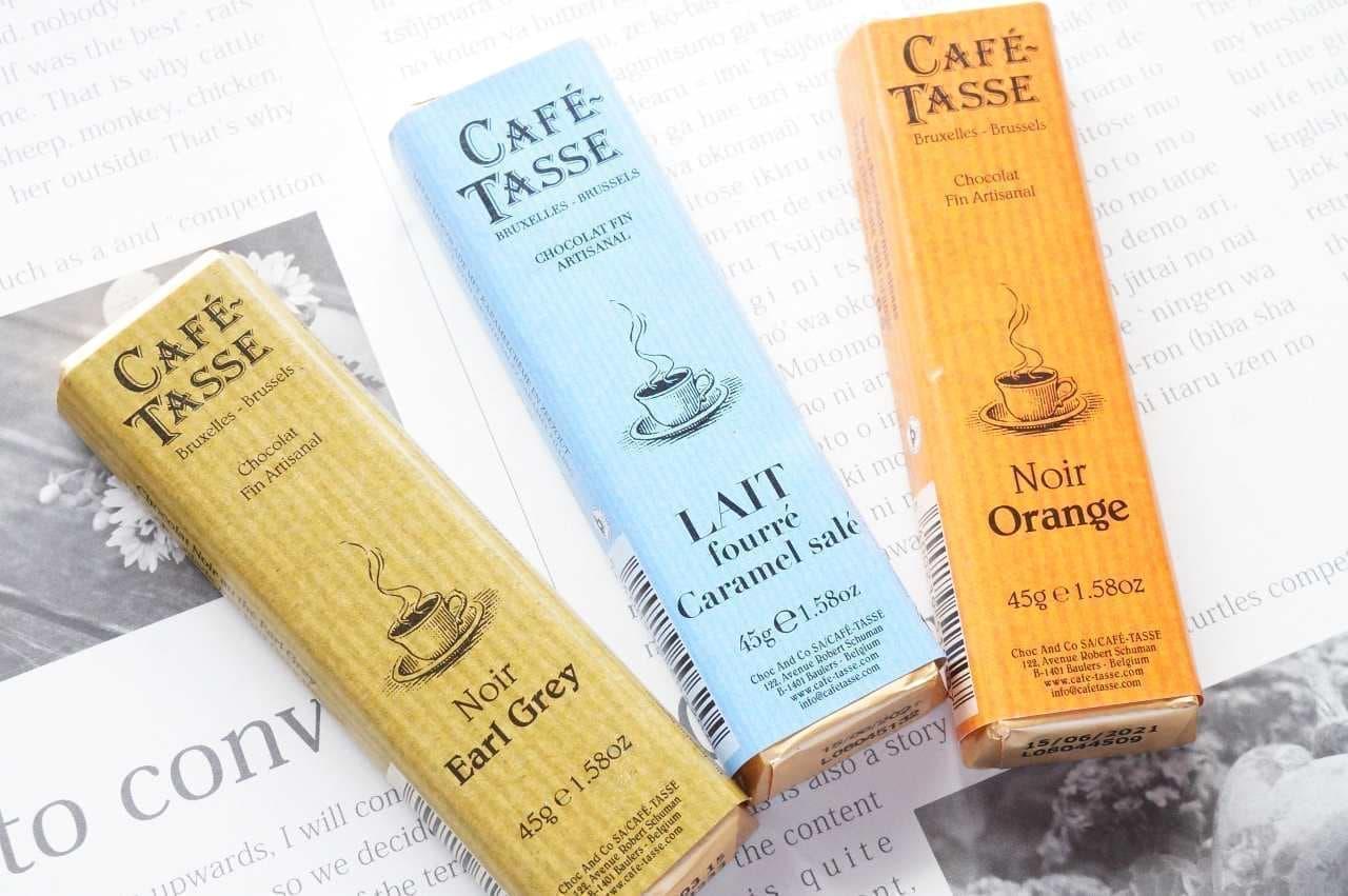カフェタッセの「紅茶アールグレイビターチョコ」「オレンジビターチョコ」「塩キャラメルミルクチョコ」