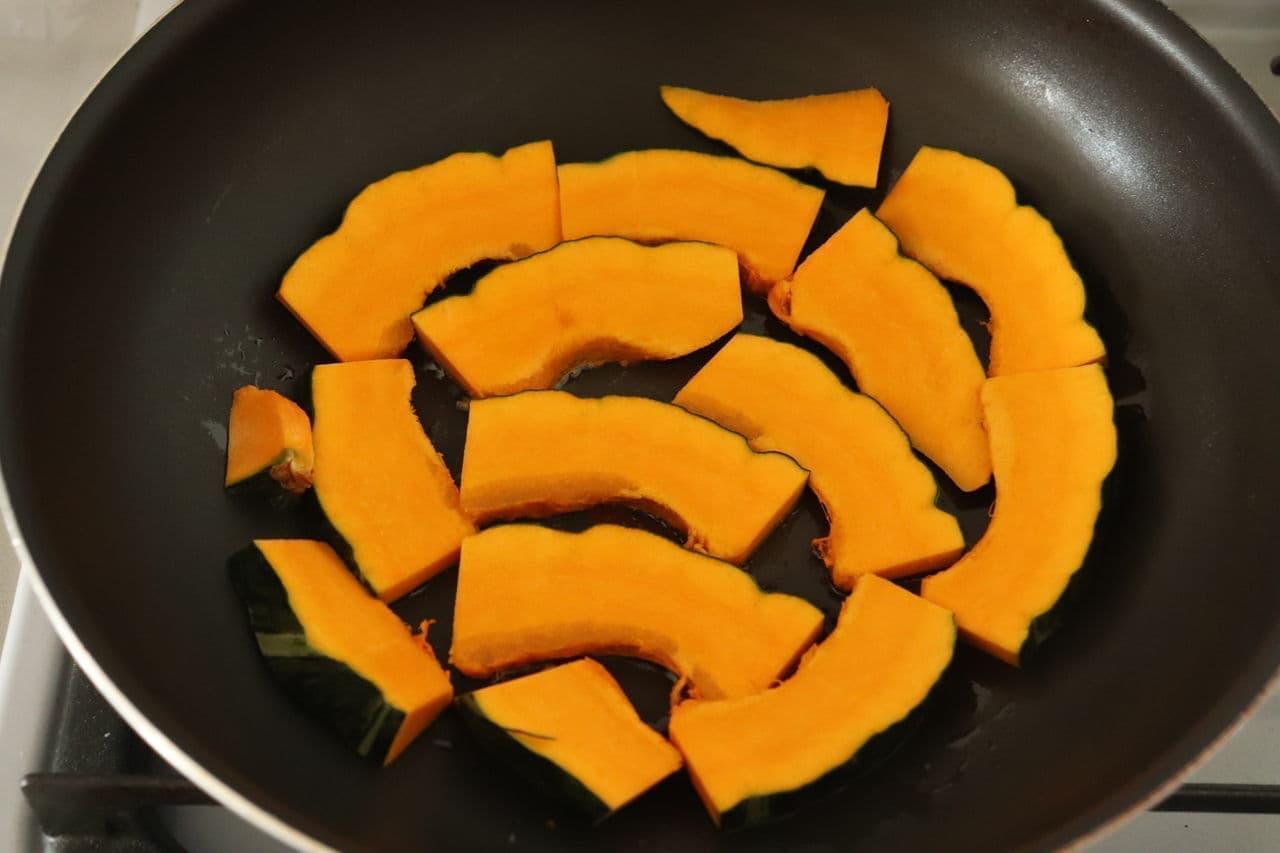 かぼちゃの甘辛焼きレシピ