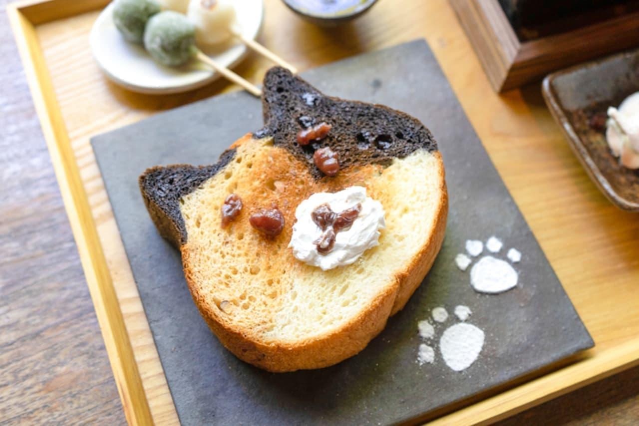朝食メニュー「イクスカフェの朝ごはん(三毛猫)」