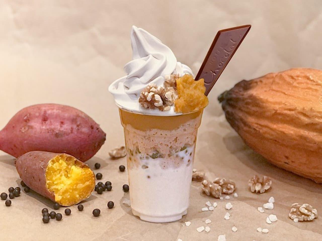 ホテルショコラ秋の限定サンデー「安納芋とカカオのサンデー」