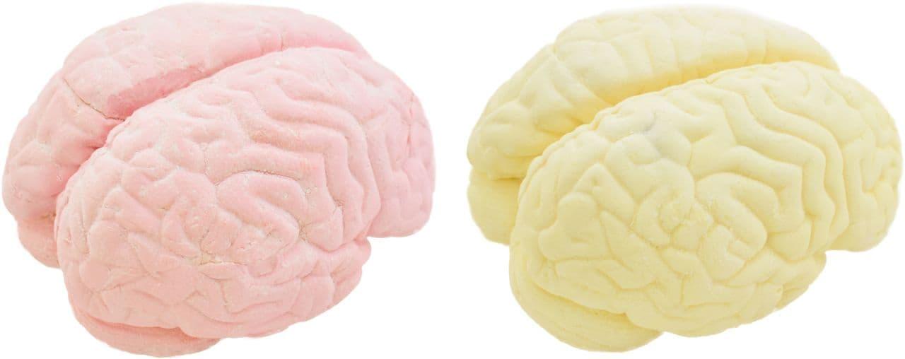 パパブブレ「世界一美味しい脳みそマシュマロ」