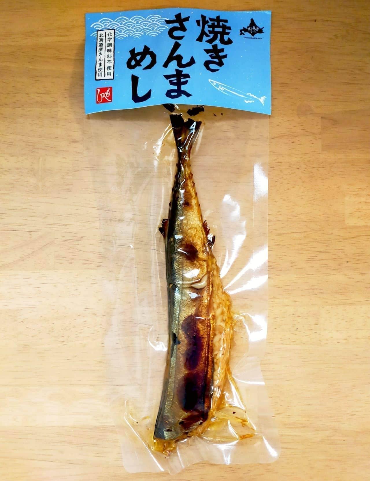 カルディ「もへじ 北海道から 焼きさんまめし」