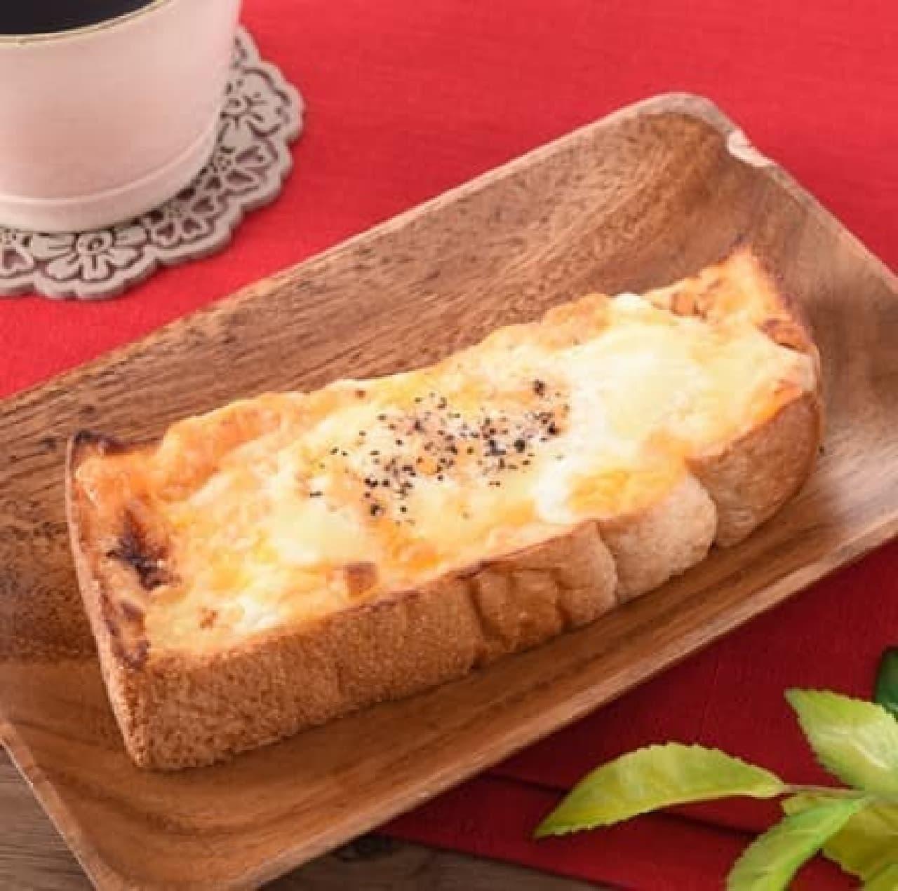 ファミリーマート「はちみつ&チーズトースト」
