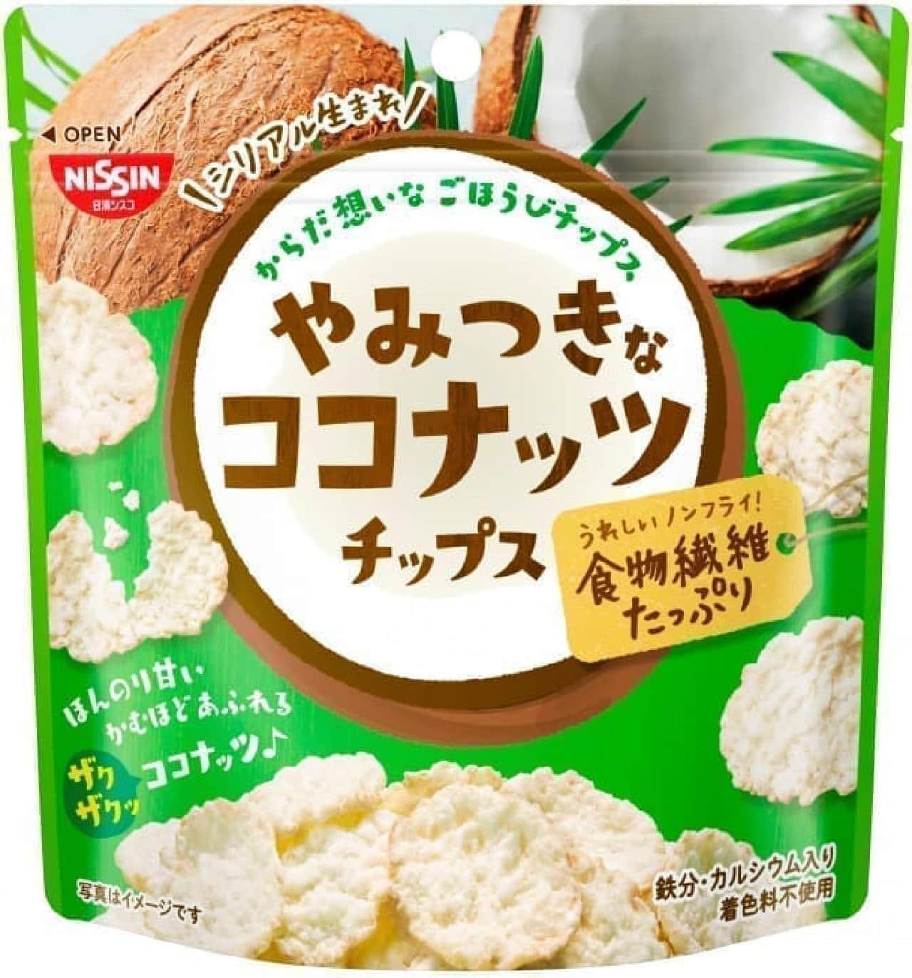 日清シスコ「やみつきなココナッツチップス」