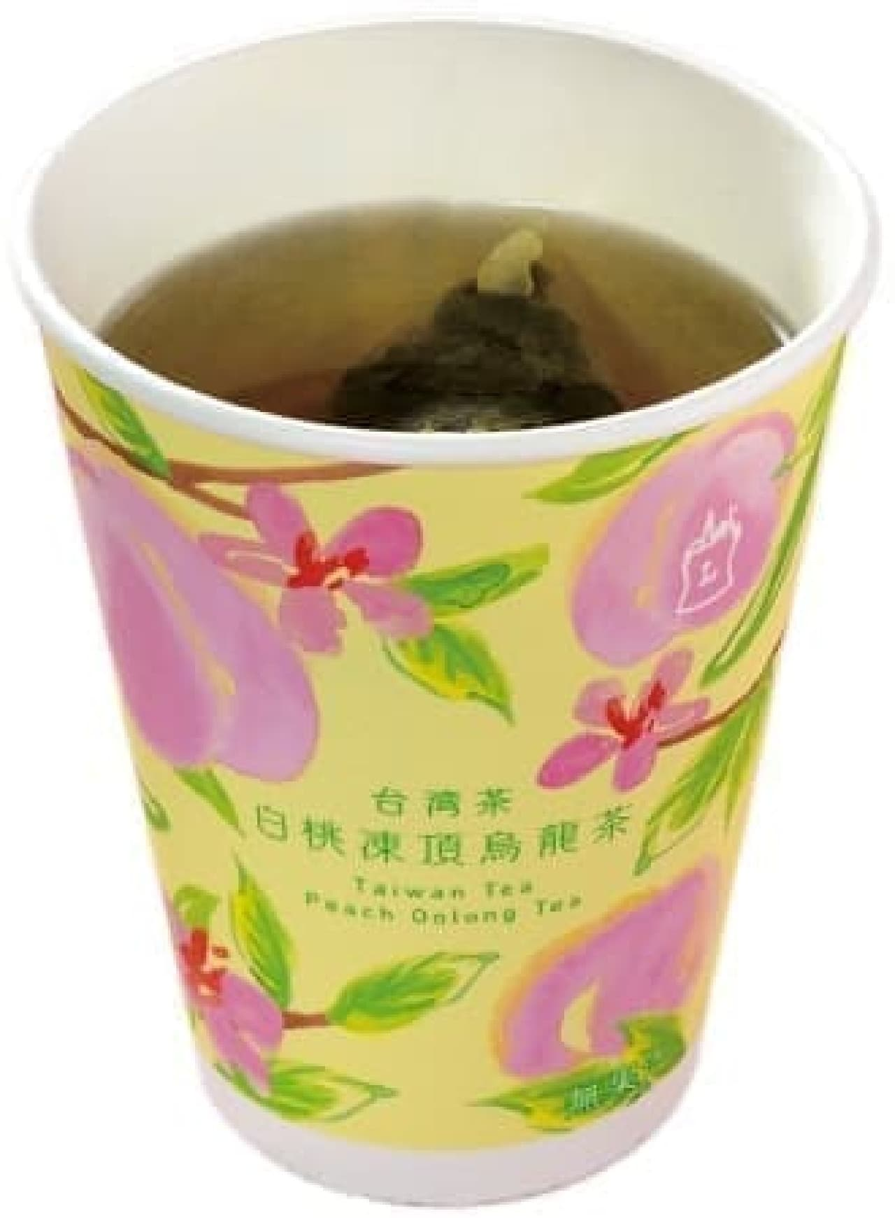 ローソン「MACHI cafe 台湾茶 白桃凍頂烏龍茶(無果汁)」