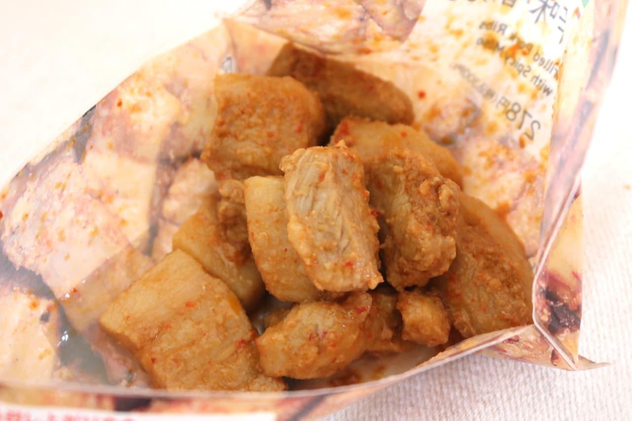 セブン「豚の辛味噌焼き」