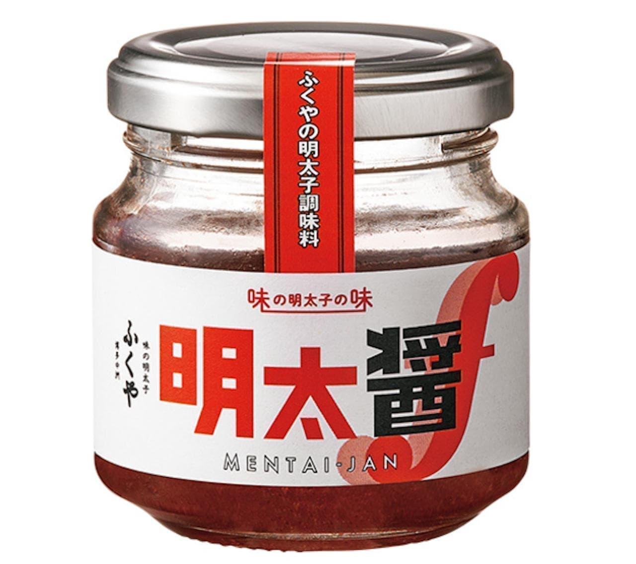 """""""いつもの鍋""""をひとさじで激変させる調味料「明太醤」"""