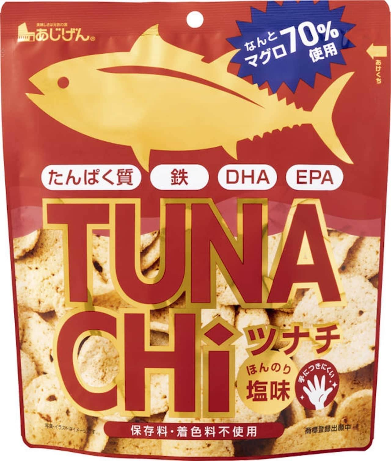 お魚チップス第二弾「TUNACHi(ツナチ)」