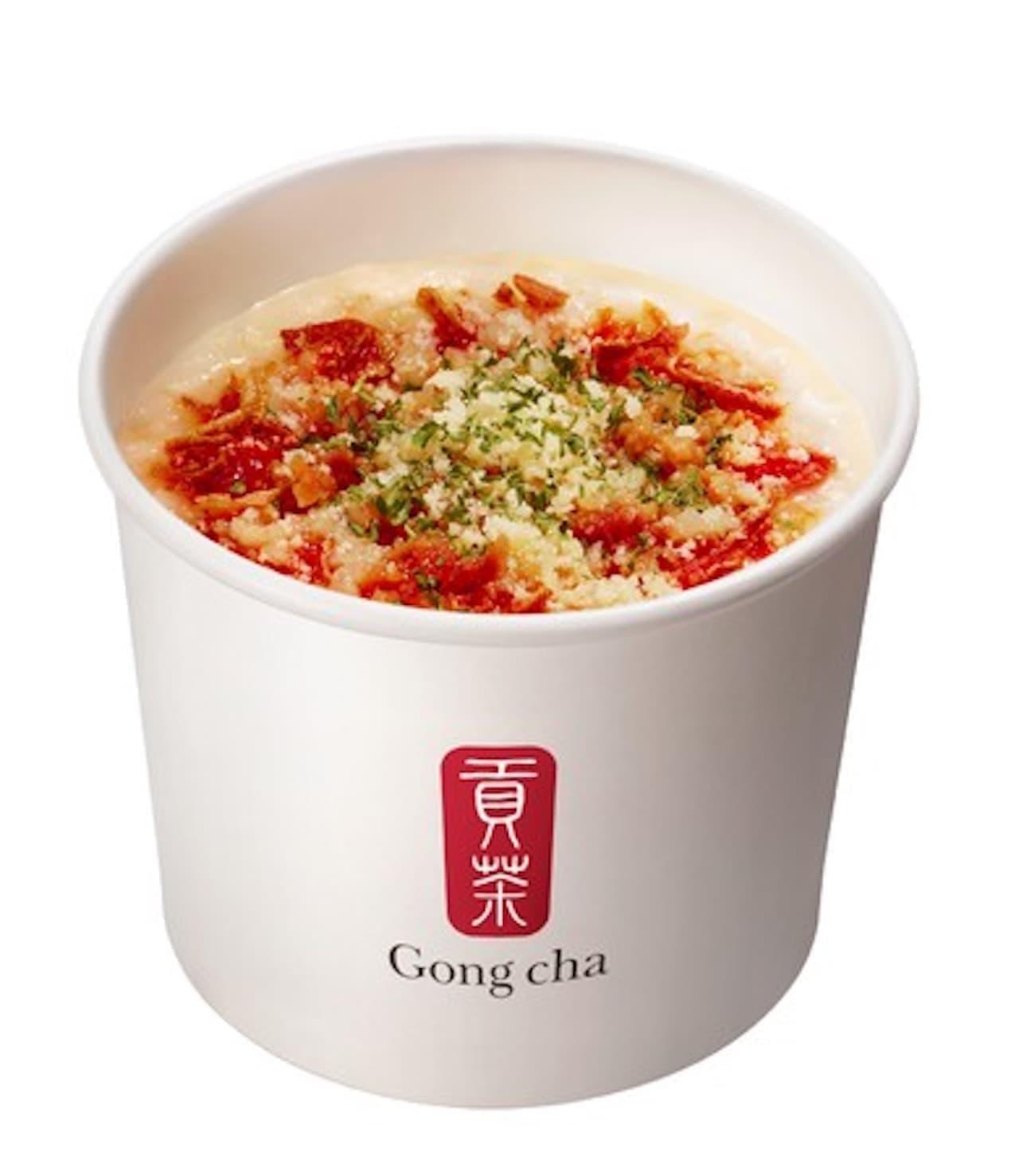 ゴンチャ「彩々粥 生姜トマト(さいさいがゆ しょうがトマト)」