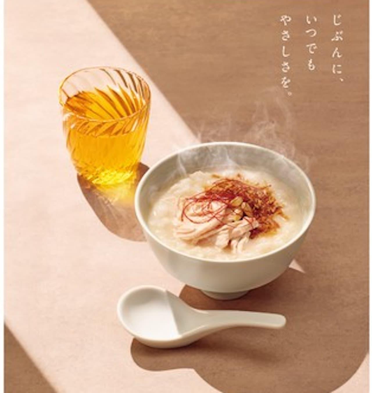ゴンチャ初のフードメニュー「彩々粥(さいさいがゆ)」