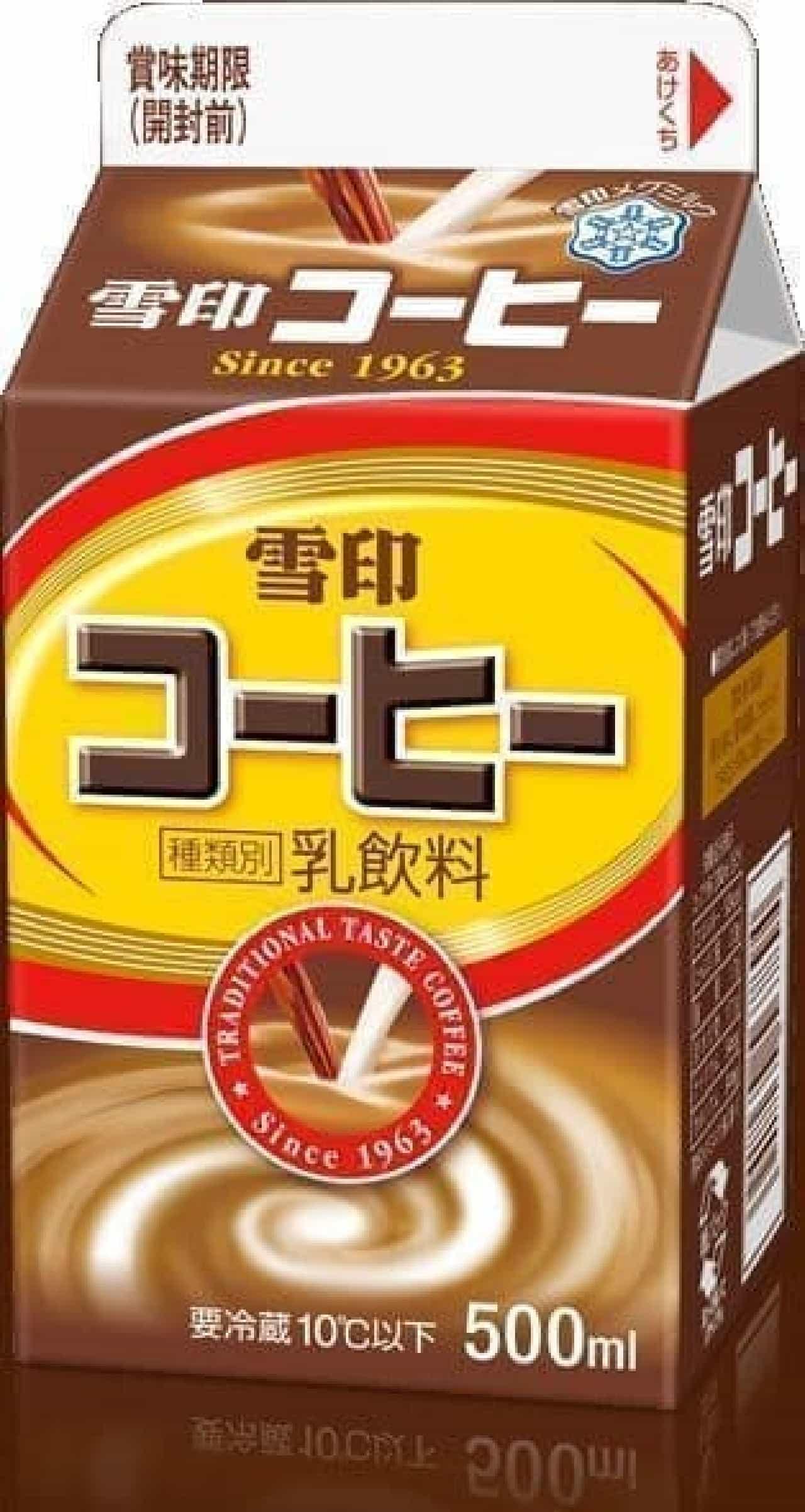 雪印メグミルク「雪印コーヒー」