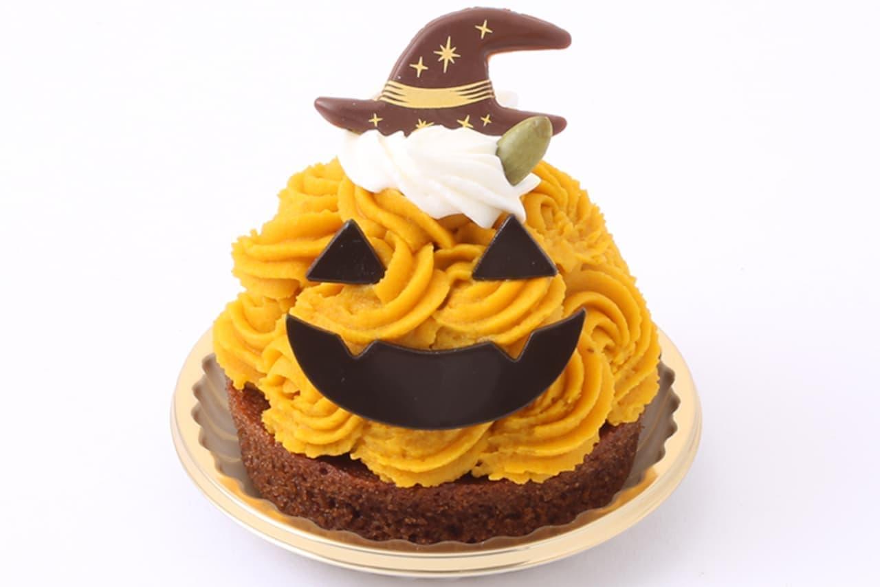 ヴィタメールにハロウィン限定ケーキ