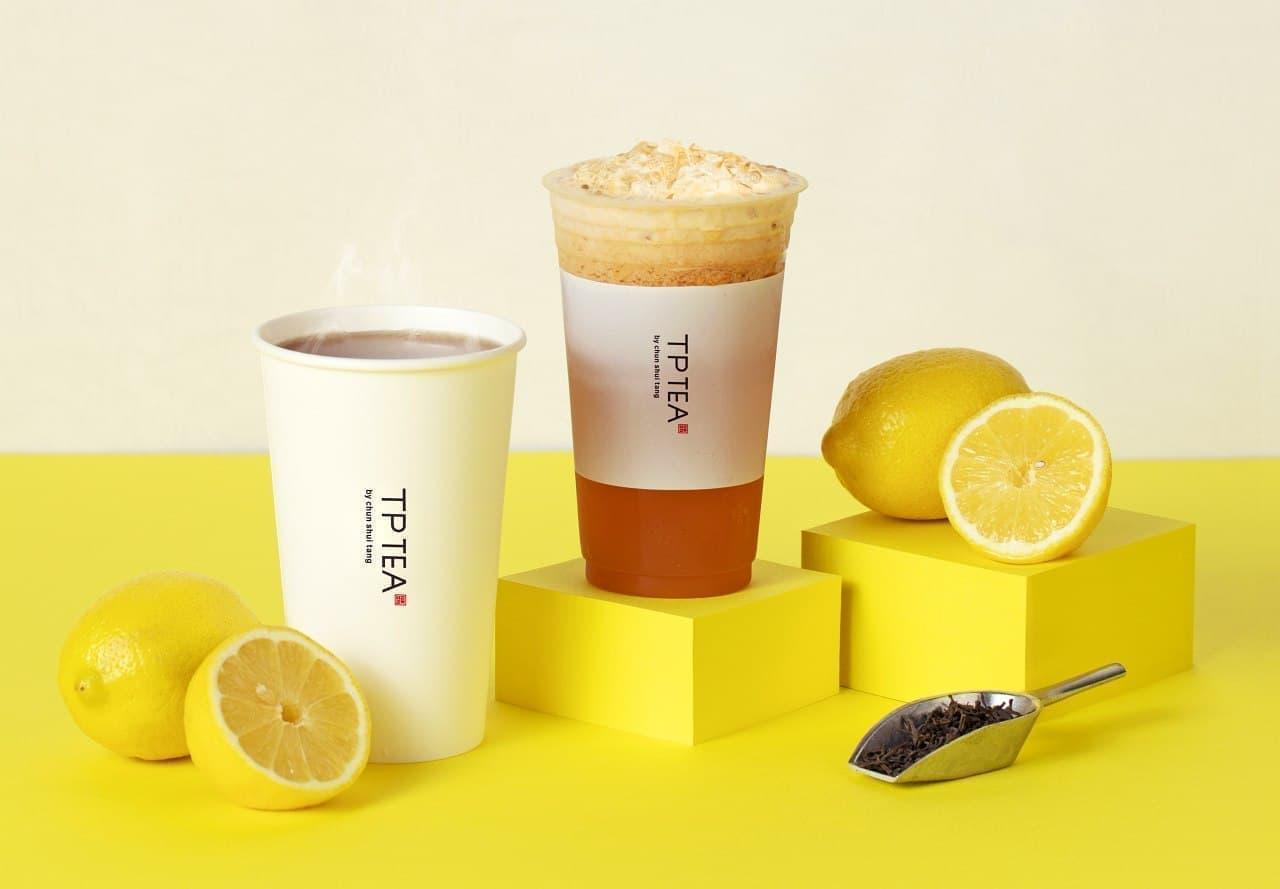 TP TEAの「フレッシュレモンティー」