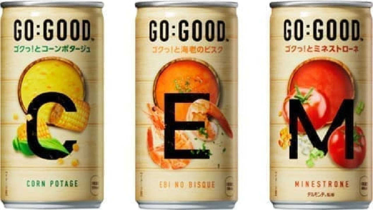 『GO:GOOD(ゴーグッド)』シリーズ
