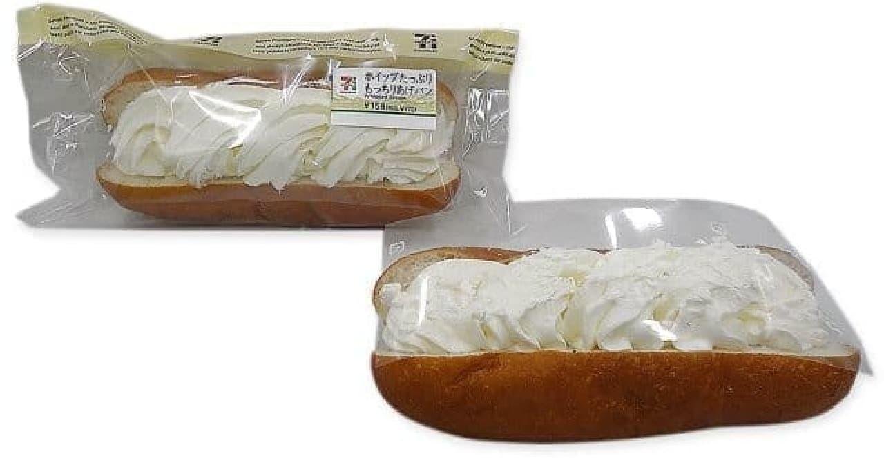 セブン-イレブン「ホイップたっぷり もっちりあげパン」