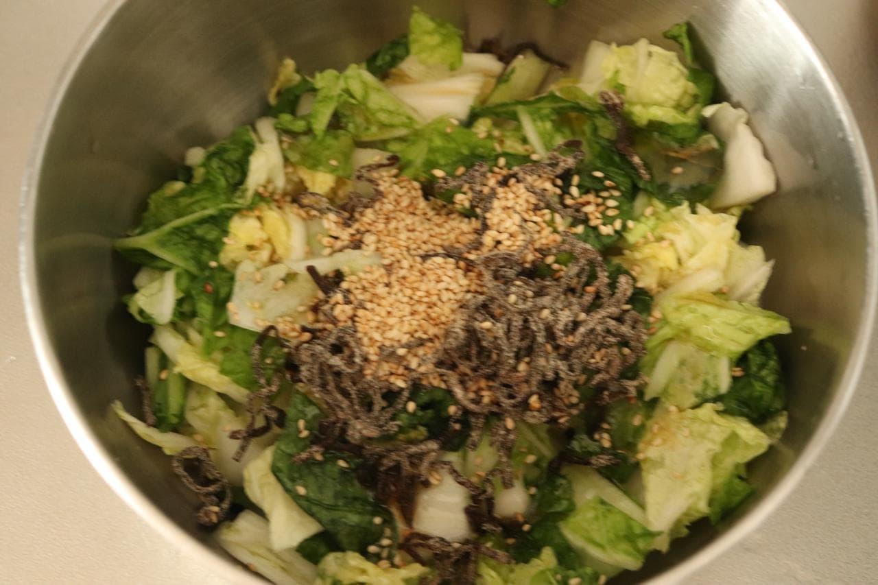 白菜の塩昆布和え