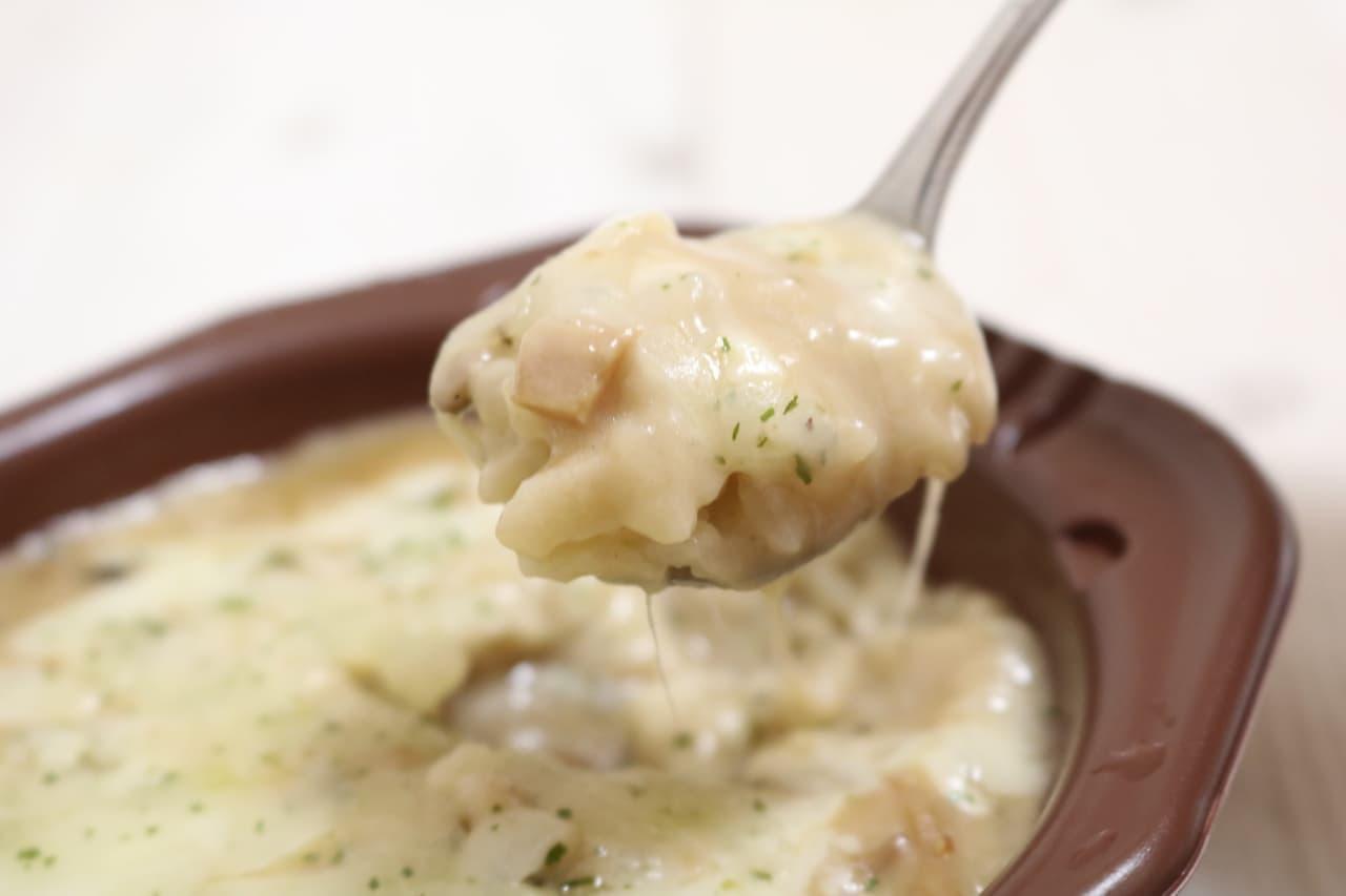 ローソン「トリュフ香る濃厚チーズ リゾット」