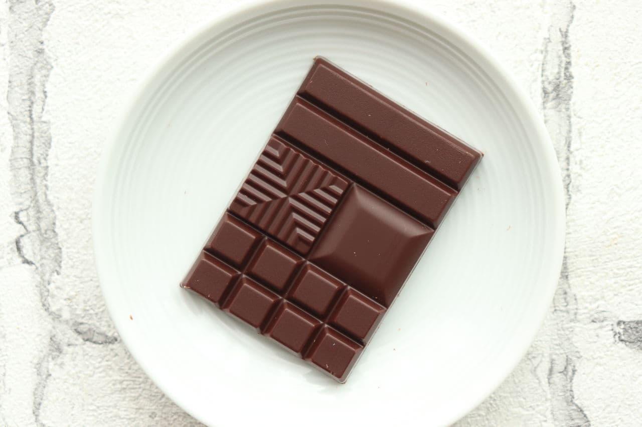 リニューアルした明治ザ・チョコレート