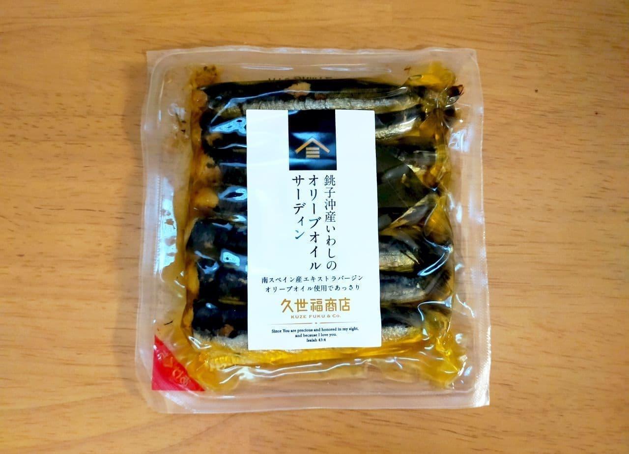 久世福商店「銚子沖産いわしのオリーブオイルサーディン」