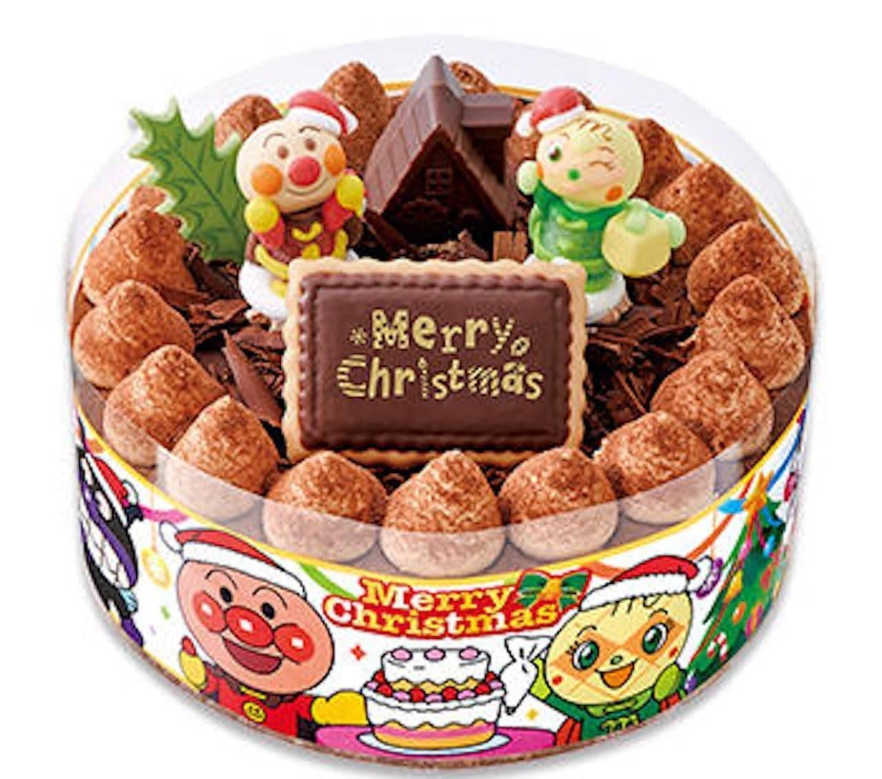 不二家「それいけ! アンパンマンチョコケーキ (クリスマスパーティー)」