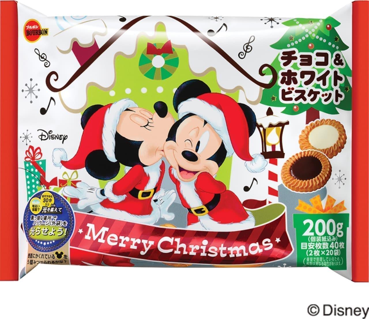 ブルボンからクリスマスのお菓子9種まとめ